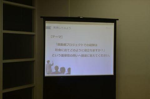 DSC_0042_R.JPG
