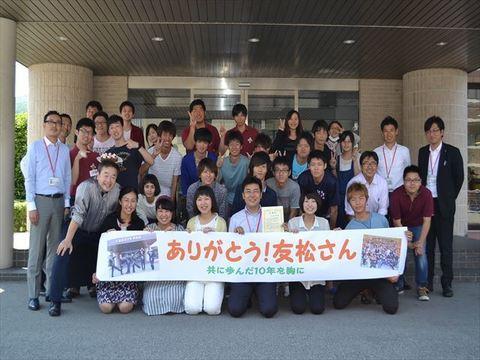 DSC_0066_R.JPG