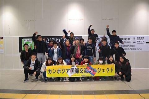 DSC_0091_R.JPG