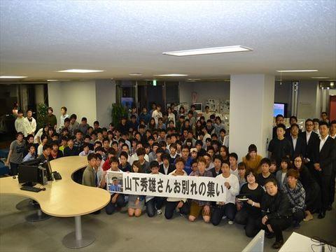 DSC_0335_R.JPG