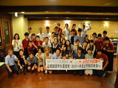 DSC_4886_R.JPG