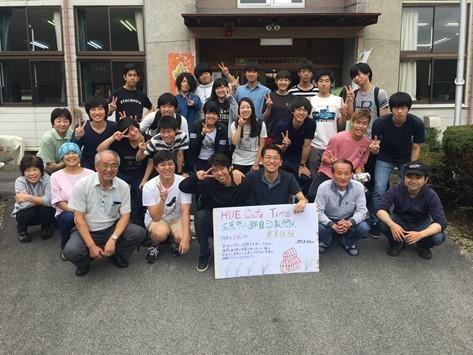 写真 2017-08-17 17 55 29.jpg