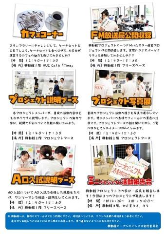 無題00_2.jpg