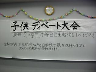 dbt5.JPG
