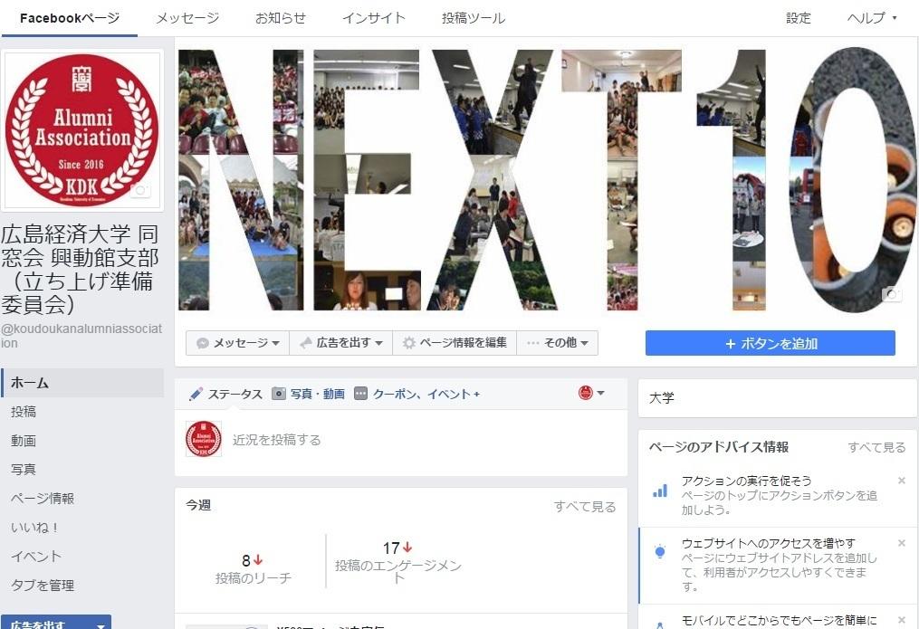 facebookpage_AA.jpg