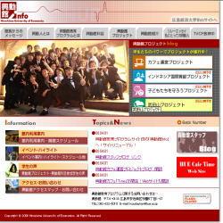 web_top.jpg