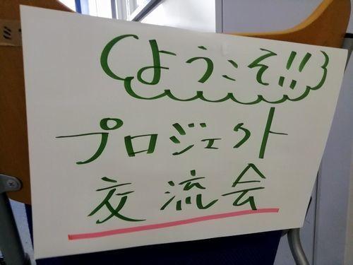 サロン_201030.jpg