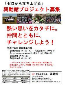 H22前期審査会.JPG